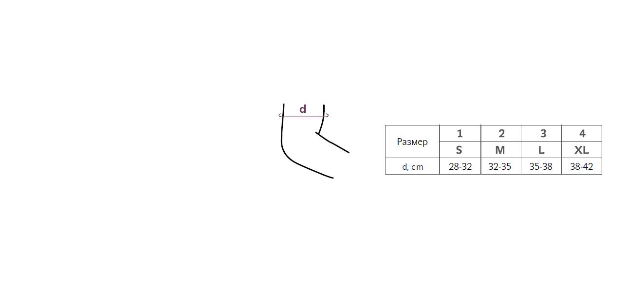 .png - Бандаж на плечевой сустав Tonus Elast 1401