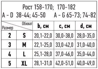 k2 2 - Гольфы эластичные компрессионные Elast 0401 LUX