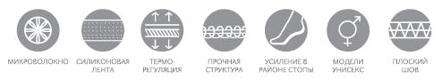 priemushhestva 0402 lyuks - Чулки медицинские эластичные компрессионные, с мыском, универсальные Elast 0402 LUX